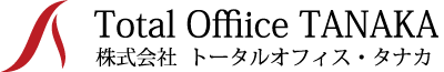株式会社トータルオフィス・タナカ